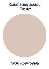 Краска для имитации эмали,  №38 Кремовый, США
