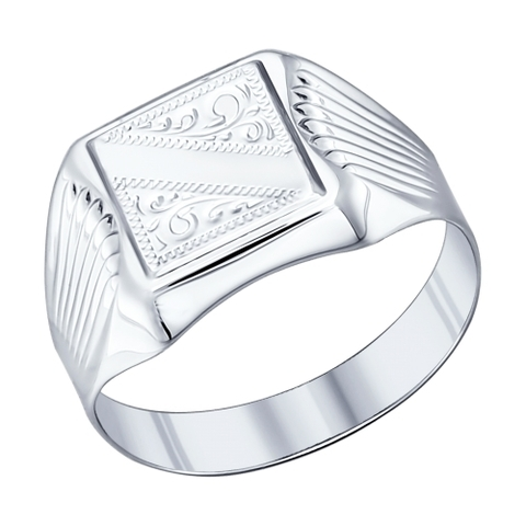 Серебряное кольцо с гравировкой