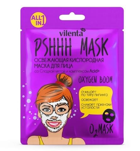 7 DAYS PShhh mask Освежающая кислородная маска для лица со сладкой мятой ВПШ002
