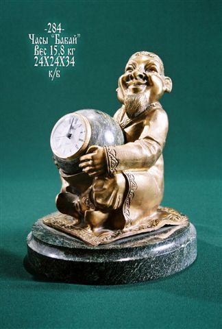 Часы Бабай