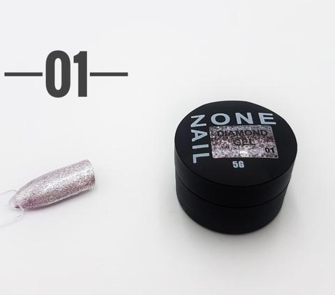 Гель-шиммер ONENAIL Diamond Gel 01 5г