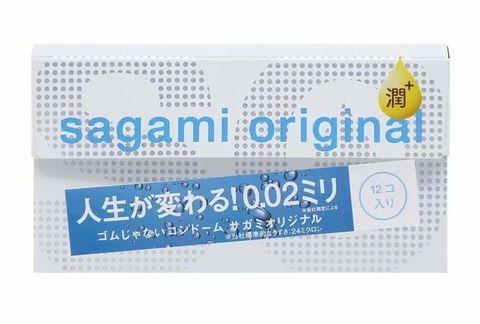 Ультратонкие презервативы Sagami Original 0.02 Extra Lub с увеличенным количеством смазки - 12 шт.