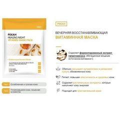 PEKAH Вечерняя восстанавливающая витаминная маска Healing Night Vitamin Mask Pack, 25ml