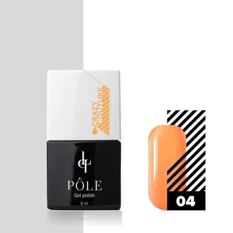 Гель-лак POLE Crazy couture №04 - сочный оранжевый (8 мл.)