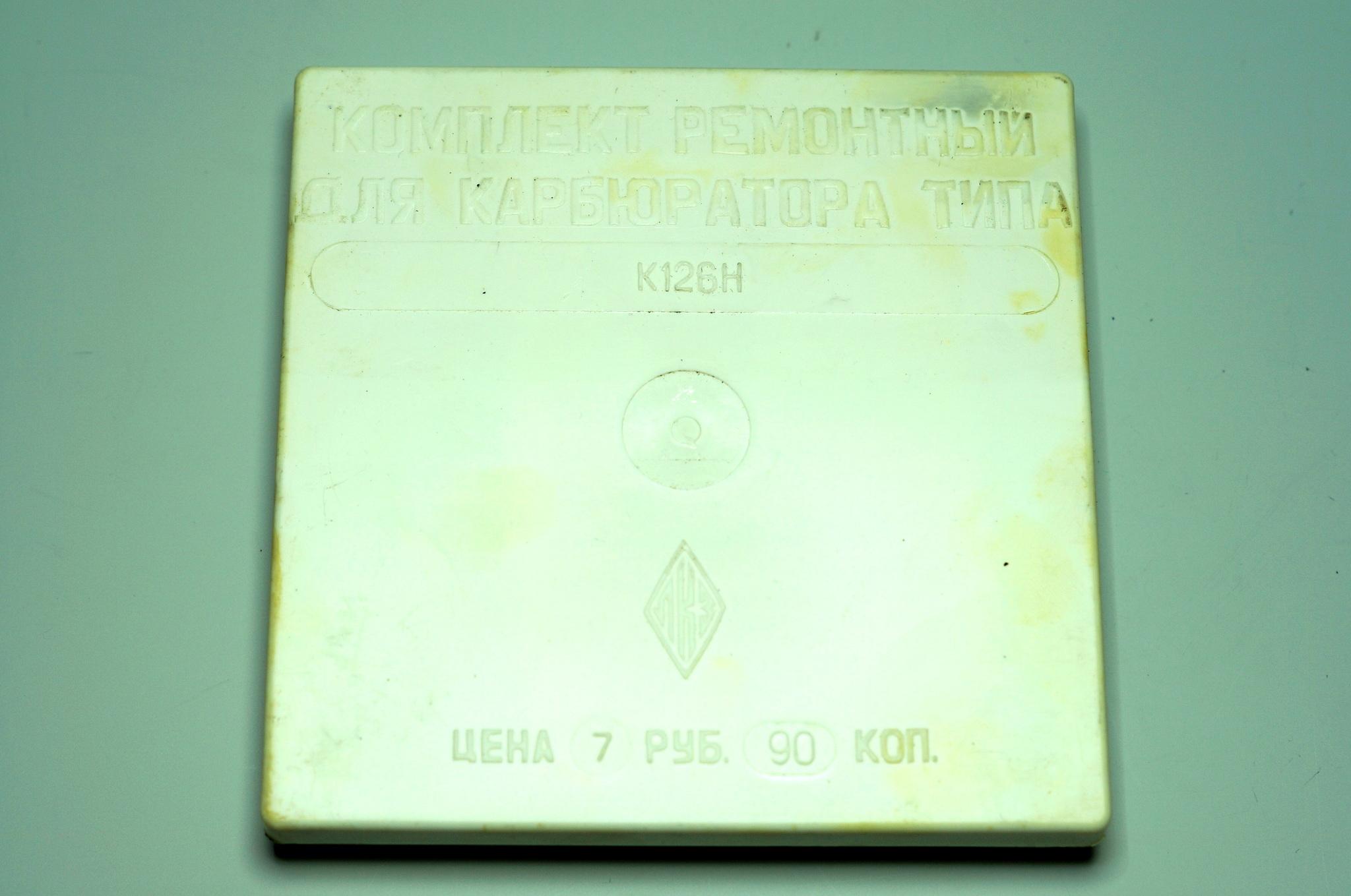 Ремкомплект карбюратора К126Н