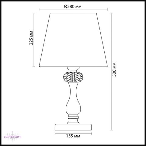 Настольная лампа 3393/1T серии GAELLORI
