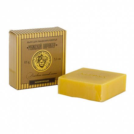 Мыло для умывания и бритья