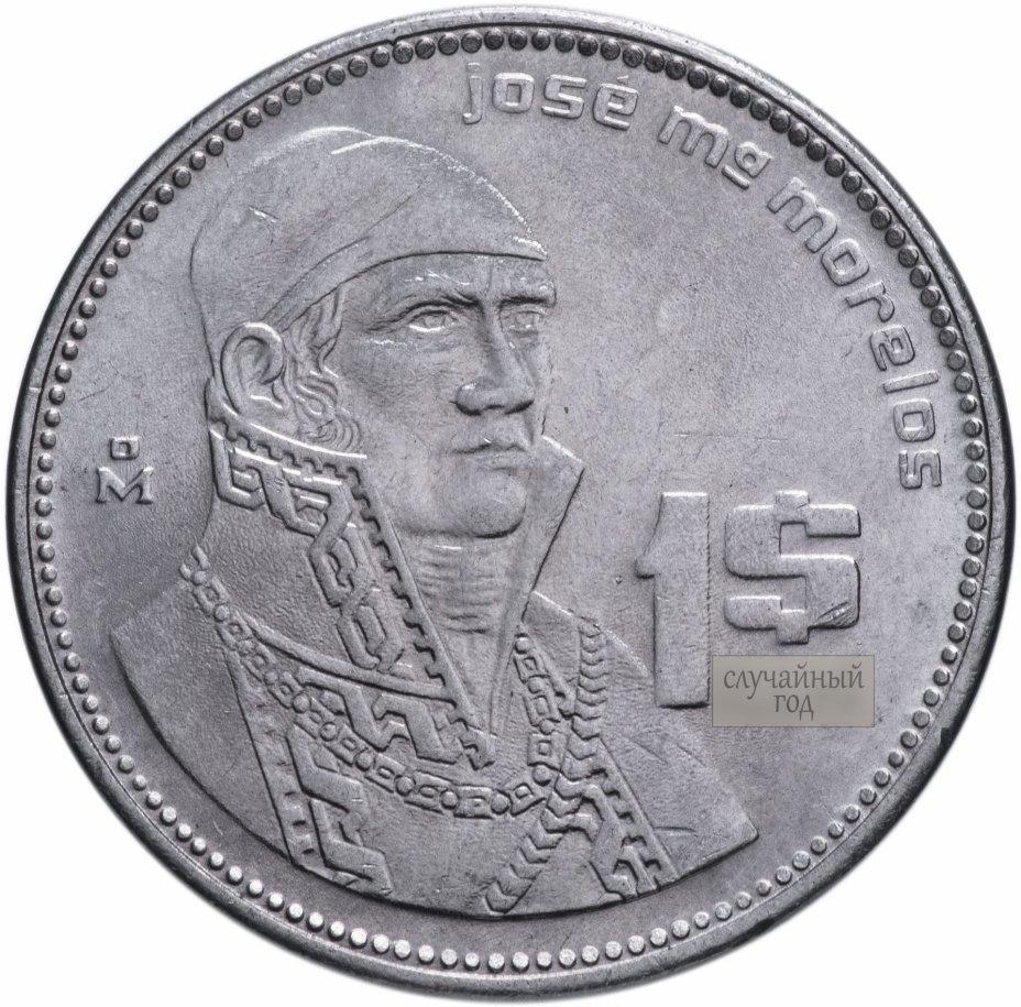 1 песо. Мексика. 1984-1987 гг. случайный год. XF