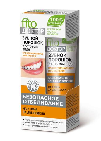 FITOкосметик Fito Доктор Зубной порошок в готовом виде проф.отбеливание (туба) 45мл