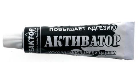 Активатор Reactor 15 мл.