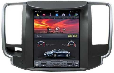 Магнитола для Nissan Teana (2008-2013) Android 9.0 4/32 DSP модель CB-3233PX6Tesla