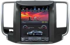 Магнитола для Nissan Teana (2008-2013) Android 9.0 4/64GB IPS DSP модель ZF-1126-DSP