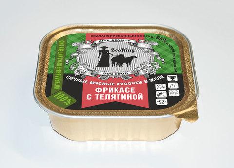 ЗООРИНГ Консервированный полнорационный корм для собак (кусочки в желе) Фрикасе с телятиной 1,6 кг.