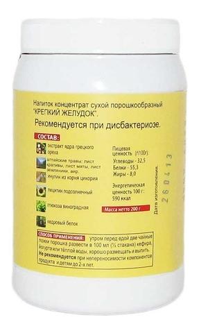 Питание кедровое КРЕПКИЙ ЖЕЛУДОК 200 г (Кедровый мир)