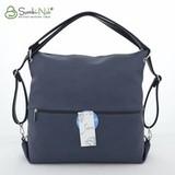 Сумка Саломея 387 французский синий (рюкзак)