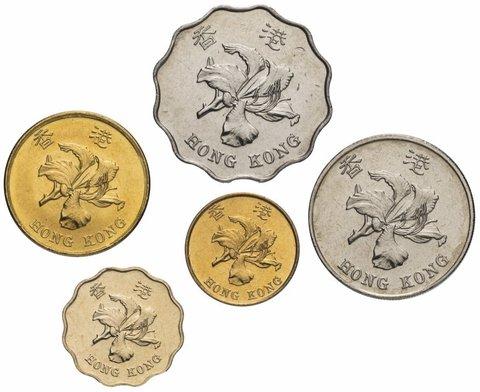 Набор из 5 монет. Гонконг. 1997 год. UNC