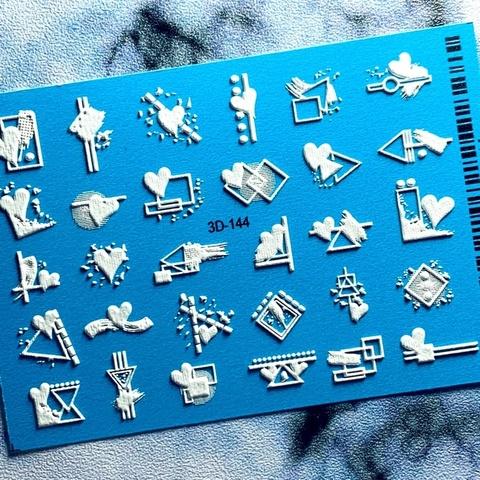 3D Объемный слайдер-дизайн 3D144 белый