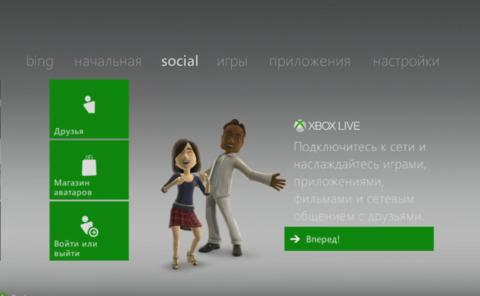 Настройка учетной записи в Sony PSN, Xbox, Nintendo