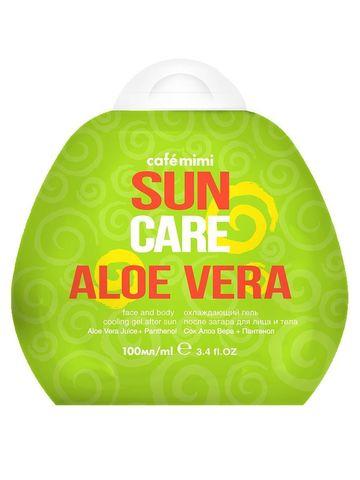 "Гель после загара ""Aloe Vera"" | 100 мл | Cafe Mimi"