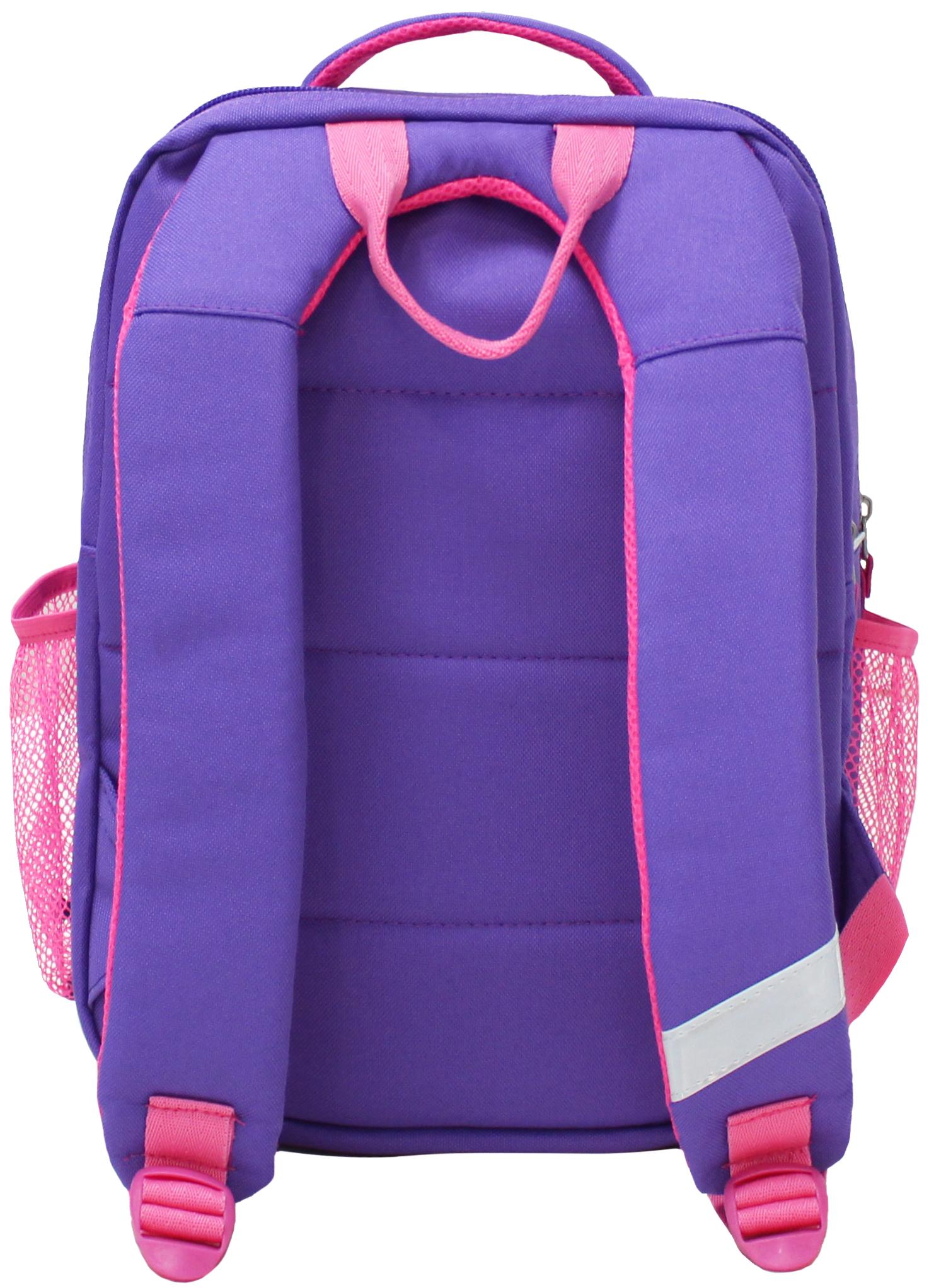 Рюкзак Bagland Школьник 8 л. 170 фіолетовий 5 д (00112662)