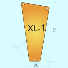 Зеркала пришивные на одежду купить оптом Gold XL-1