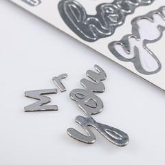 Чипборд на клеевой основе с фольгированием Mr and Mrs