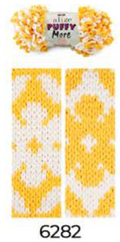 Купить Пряжа Пуффи Море цвет 6282 белый-желтый | Интернет-магазин пряжи «Пряха»