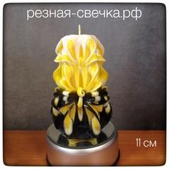 Резная свеча Желто-черная v1 11 cm