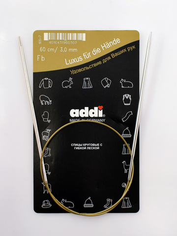 Спицы круговые супергладкие металлические Addi 60 см 3.0 мм