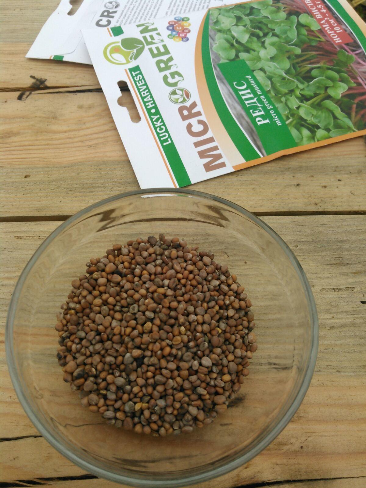 MICROGREEN  SET  РЕДИС  для выращивания микрозелени   ТМ LUCKY HARVEST