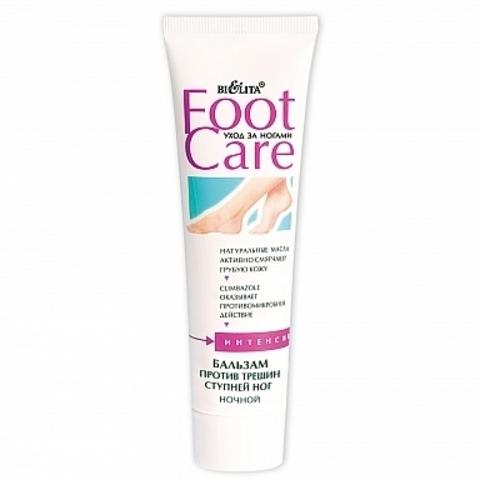 Белита FOOT CARE Бальзам против трещин ступней ног 100мл