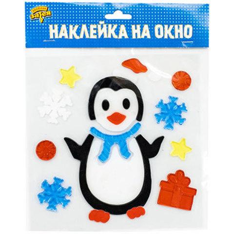Наклейка гелевая на окно Пингвин