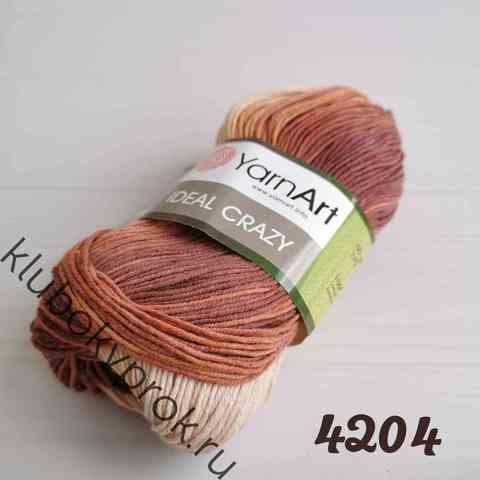 YARNART IDEAL CRAZY 4204, Бежевый/коричневый
