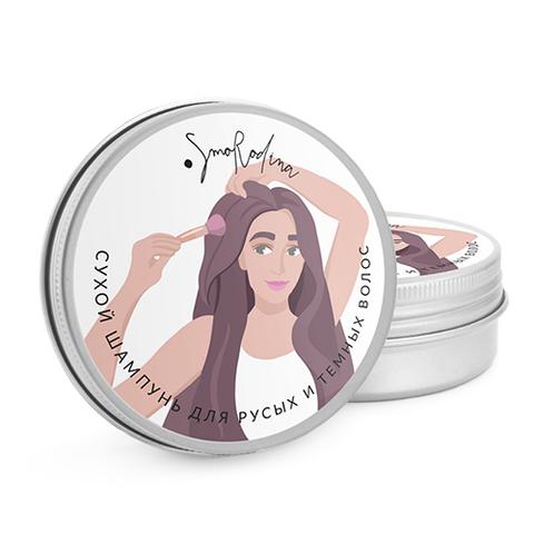 Сухой шампунь для русых и темных волос | 25 гр | Smorodina