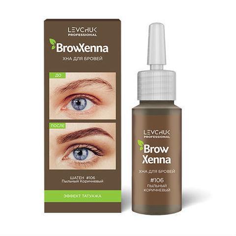 Хна для бровей BrowXenna #106, пыльный коричневый, (флакон),1 шт