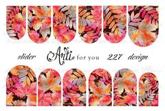 Слайдер наклейки Arti for you 227