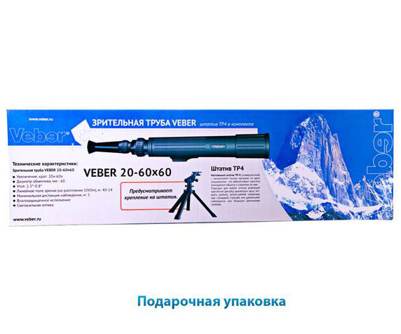Упаковочная коробка трубы Veber