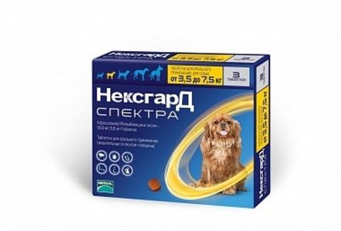 НексгарД Спектра S – жевательная таблетка от клещей, гельминтов и блох для собак весом 3,5-7,5 кг