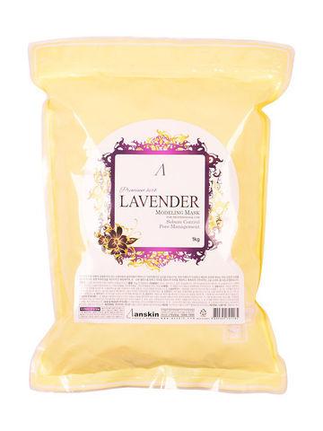 ANSKIN PREMIUM Herb Lavender Modeling Mask Маска альгинатная для чувствительной кожи (пакет) 1кг