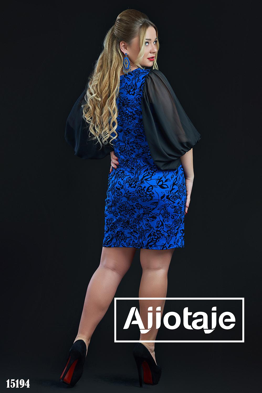 Платье цвета электрик с рукавами-фонариками