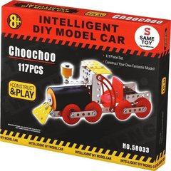 Конструктор металлический Same Toy Inteligent DIY Model Car Паравоз 117 эл. 58033Ut