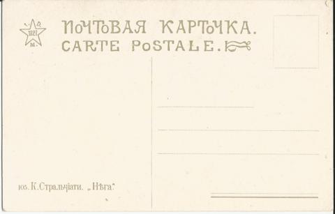 К. Стральчиати