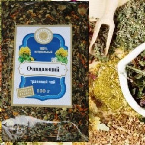 Крымский чай «Очищающий»™Floris
