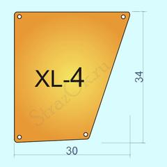Купить пришивные стекла оптом Gold XL-4