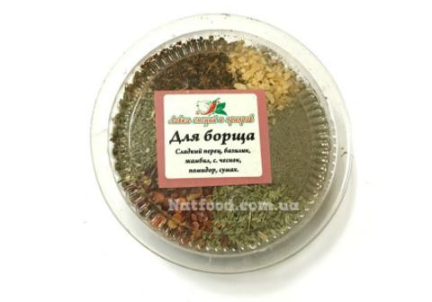 Специи для борща, 50 гр