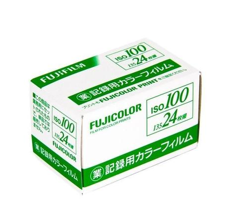 Фотопленка Fujicolor iso 100 (24) White box