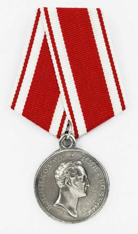 Медаль «За веру и верность» (копия)