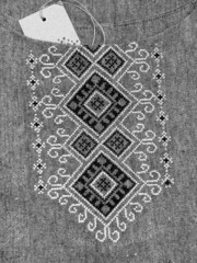 Земфира. Платье женское PL-467