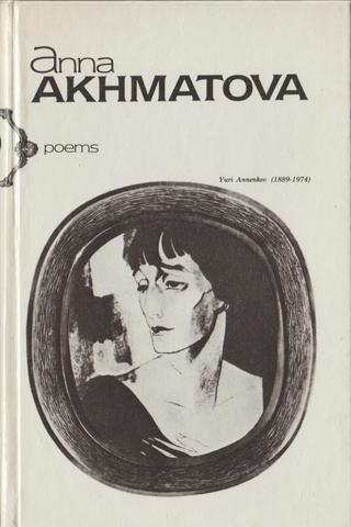 Akhmatova. Poems