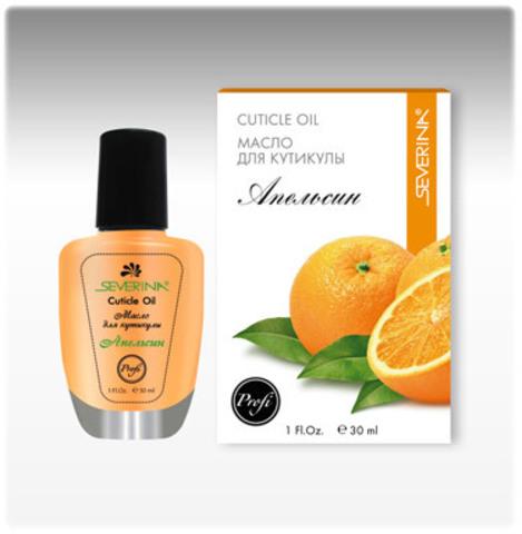 SEVERINA Масло для кутикулы Апельсин 30мл
